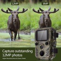 사냥 카메라 HD 비디오 야간 투시경 야생 동물 카메라 스카우트 가드 적외선 IR LED는 최대 65 피트 포프 트랩까지 다양합니다.