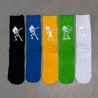Men's Socks Glow In The Dark Ankle For Women Men Unisex, Japan Novelty Luminous Cartoon Night Dress Reflection Light