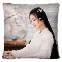 Cojín / almohada decorativa Serie de TV Lonely City Cerrado Wang Churan Funda de almohada Pretty Scholar Yu Lexuan Igual párrafo Star Poster Cushion CO