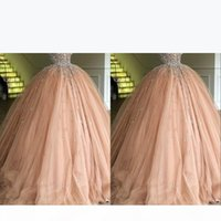 V Neck Long Prom Party Dresses 2019 Glamorous Bead Evening Gowns Pink Tulle Sweep Train Quinceanera Dress
