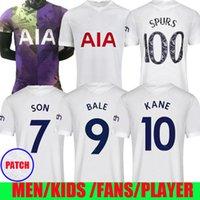 Version du joueur 21 22 Kane Son Bale Soccer Jerseys Tottenham Home 2021 2022 Dele Shirt de football Ndombele LUCAS LUCAS LUMELA VINICIUS MEN KIT ENFANT Édition spéciale 100 Imprimer