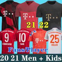 Bayern Soccer Jersey 21 22 Lewandowski Sane Munich Coman Muller Davies Football Shirt Men Kids Kit 2021 2022 HumeRrace الرابع