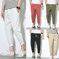Men's Pants Sweatpants Plus Size Men Joggers Track Casual Solid Color Ankle Tied Pockets Drawstring Sports Long Trousers
