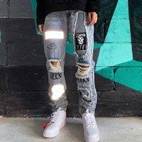 Knieloch Bettler Patch Reflektierende Patch Jeans Herren Trendige hellblaue schlanke Beinge