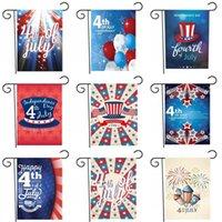 18 * 12.5 cm Temmuz 4 Temmuz Bahçe Bayrağı Bağımsızlık Günü ABD Amerikan Vatansever Anıt Bahçe Bayrakları Ev Dekor için 18x12.5 inç