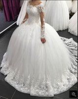 Vestido De Festa 2021 white tulle ball gown wedding dresses modest long sleeve lace appliques beaded princess bridal gowns saudi arabic muslim women bride dress