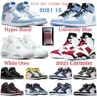 Zapatillas de baloncesto ayakkabı MAHKEME MOR Kap ve Kıyafeti Erkek Klasik Spor Sneaker Eğitmenler Nefes Ayakkabı