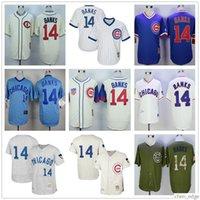 Retro para hombre para mujer juventud niños cachorros de alta calidad multicolor knit jersey 14 Ernie Banks Jugadores de béisbol Jerseys de béisbol