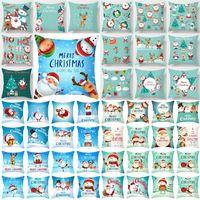 47 style Christmas lattice PillowCase linen 45*45cm pillows covers home sofa cushion cover Home-Textiles Christmas decorations T9I001559