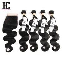 학년 7A 버진 브라질 바디 웨이브 HC 머리 4pcs 브라질 바디 웨이브 인간의 머리카락 번들 레이스 클로저