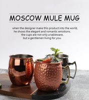 Moscow Mule Cup 304 stainless steel copper-plated hammer light glasses