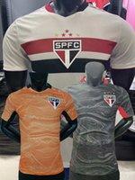لاعب نسخة 2021 2022 ساو باولو لكرة القدم الفانيلة لوسيانو ليزيرو بابلو داني ألفيس 21 22 قميص كرة القدم