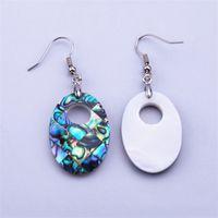 HOPEARL Jewelry Nature Dangle Green Paua Shell Earrings Fashion Chic Jewellery 6 Pairs
