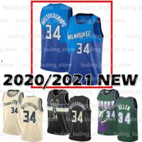 2020 2021 Новая МилуокиБаксGiannis 34 Antetokounmpo Jersey Ray 34 Allen Grant 33 Hill Mens Mush Mouse 20 21 баскетбол