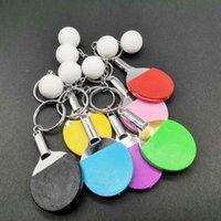 유로 트렌치 시뮬레이션 테니스 가방 펜던트 키 - 반지 보석 부품 볼링 공 열쇠 고리 매달려 장식 공예 선물 자리 도매