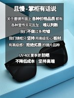 GM Sunglasses Official Website 2021 New Womens Summer Big Face Slimming Sun Protective round Face Couple Sunglasses Solo Small Her
