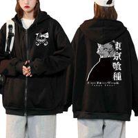 Tokyo Ghoul Anime Hoodie Pullovers Tops Long Sleeve Ken Kaneki Graphic Casual Zipper Sweatshirt Pullover Unisex