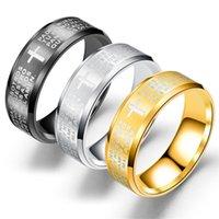 스페인 쥬얼리 주님의기도 성경 성경 스테인레스 스틸 반지 티타늄 남성 반지 블랙 골드 실버 패션 주얼리 도매