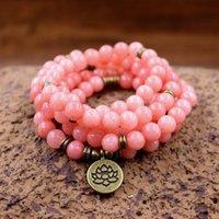 Tennis 108 Mala Beads Natural Stone Wrap Bracelets For Yoga Pulse Chakra Bracelet & Necklace Lucky Jewelry Women Men Drop