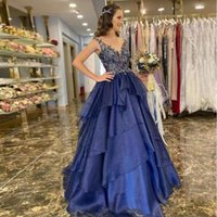Organza Sequin Appliques Prom Dresses Tier Covered Button Party Evening Gowns 2022 Sheer Neck Puffy Special Occasion