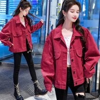 Women's Jackets Fashion Casual Jacket Women 2021 Spring And Autumn Korean Color Denim Loose