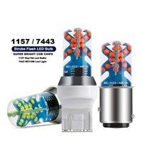 Аварийные огни 2x сигнальная лампа 1157 Bay15D LED P21 / 5W Автомобильный тормозной свет COB SMD Strobe Flash T20 7443 W21 5W Автоматический поворот 12 В
