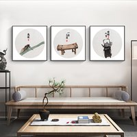 Modern Chinese living room decoration landscape paintings attracts wealth and treasures sofa background wall hanging painting