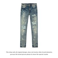 Fog Amir Fashion Brand Blue Cow Maple Leaf Five Pointed Star Print Used Mx2 Large Hole Jeans Men's and Women's High Street