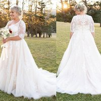 2021 Plus Size Wedding Gowns with 1 2 Half Sleeves Lace Applique Custom Made Tulle Sweep Train Covered Buttons Back Country Bridal Dresses