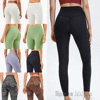 newstyle white black womens leggings yoga suit pants lu-32 Align High Waist Sports Raising Hips Gym Wear Legging Elastic Fitness Tights lulu Workout 40fM#