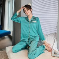 LisacMvnel Ice Silk Lace Sweet Womenwear ropa de dormir pijamas verano manga larga fina moda de dos piezas traje pijamas