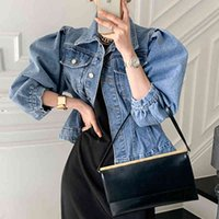 Women's Jackets Blue short jean jacket with puffy sleeves, women's spring coat high collar, minimalist, solid color, AEXG