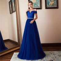 Bridesmaid Dress Royal Blue Off Shoulder Dresses Spaghetti Straps Prom Beaded Maid Of Honor Gowns 2021 Wedding Guest Party