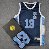 Slam Dunk Ryonan High School No.13 Kicchou Fukuda Cosplay Top Vest SD Basketball Jersey
