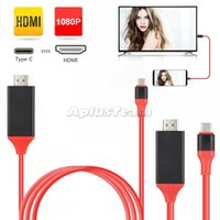 1080P HDTV Cables Type-c TV Digital AV Adapter for Phone to HDMI-compatible Cable Splitter Switcher