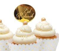 Rose Gold Eid Mubarak Торт Топперы Серебряный Рамадан Мубарак Торт Выпечки Топпер для Eid Mubarak Party Party Cipcake Украшения поставки 1994 V2