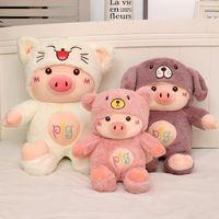 Dessin animé peluche jouets poupées de porc mignon pour enfants enfants doux peluche jouet haute qualité chambre décoration anniversaire cadeaux 35cm