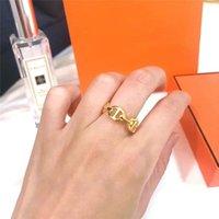 Fashion Gold Love Band Band anneaux Bague pour Lady Femmes Party Mariage Mariage Engagement Gift Engagement Smart Charme Smart Charme HB_Jewelry avec Boîte