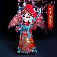 Stile cinese Pechino Opera Play Personaggio Decorazione Doll Trucco facciale Seta Persone Pechino Souvenir Regalo speciale a mano speciale