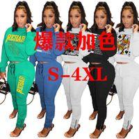 Sudaderas con capucha para mujer Sudaderas Y9040 Deportes Ocio Moda Traje de dos piezas Impresión caliente