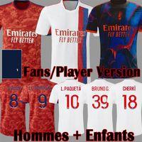 2021 2022 Olympique Lyonnais Digital 4th Soccer Jerseys Memphis Traore Fekir Football Shirt 22 22 Red Ol Lyon Aouar Maillot de Pie Men Kit Kit Cuarto uniforme