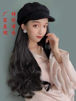 Hat wig women's all in one autumn and winter fashion net red star anise Beret long curly hair big wave full headgear