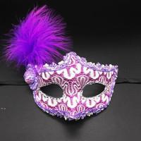 Maschera per gli occhi Piuma Masquerade Ball Carnival Sexy Fancy Dress Multi Color Princess Masks per Halloween Party Sea Shipping DHA7681