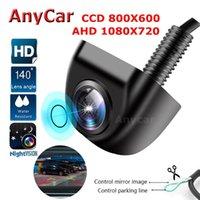 Vue arrière Vue arrière Caméras Senseurs de stationnement AHD Véhicule de caméra inverse Véhicule automatique CCD Sauvegarde HD ReeView 140 degrés étanche