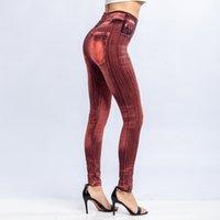 SFIT женская мода гимнастики леггинсы имитация леггинсы джинсы тонкий фитнес эластичные бесшовные леггинсы высокая талия йога брюки плюс промежуток