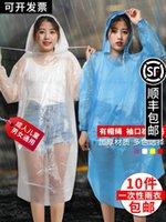 معطف واق من المطر سترة طويلة الجسم كله سماكة رجل و إمرأة المعطف المحمولة الأطفال السفر في الهواء الطلق المتاح المطر السراويل دعوى