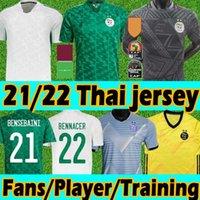 21/22 Algerie Maillot de futebol de futebol jerseys fãs versão player versão 2 estrela Casa Branco Mahrez BounceDjah Bouzza 19 20 Argélia Jersey Homens Kits Kits Uniformes de treinamento