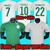 2021 الجزائر مراوح المشجعين نسخة لكرة القدم الفانيلة Mahrez Fegholi Bennacer Atal 20 21 الجزائر كرة القدم مجموعات كرة القدم قميص الرجال + أطفال مجموعات