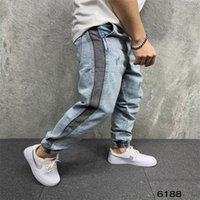 Men's jeans color matching elastic binding foot washing mill men's loose personality hip hop side color matching denim pants