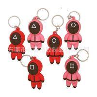 Designer keychain Brand key chain Squid Game 3D Three-dimensional Korean Style Children's Pendant Mini Kids Bag Backpack rings Christmas Gi